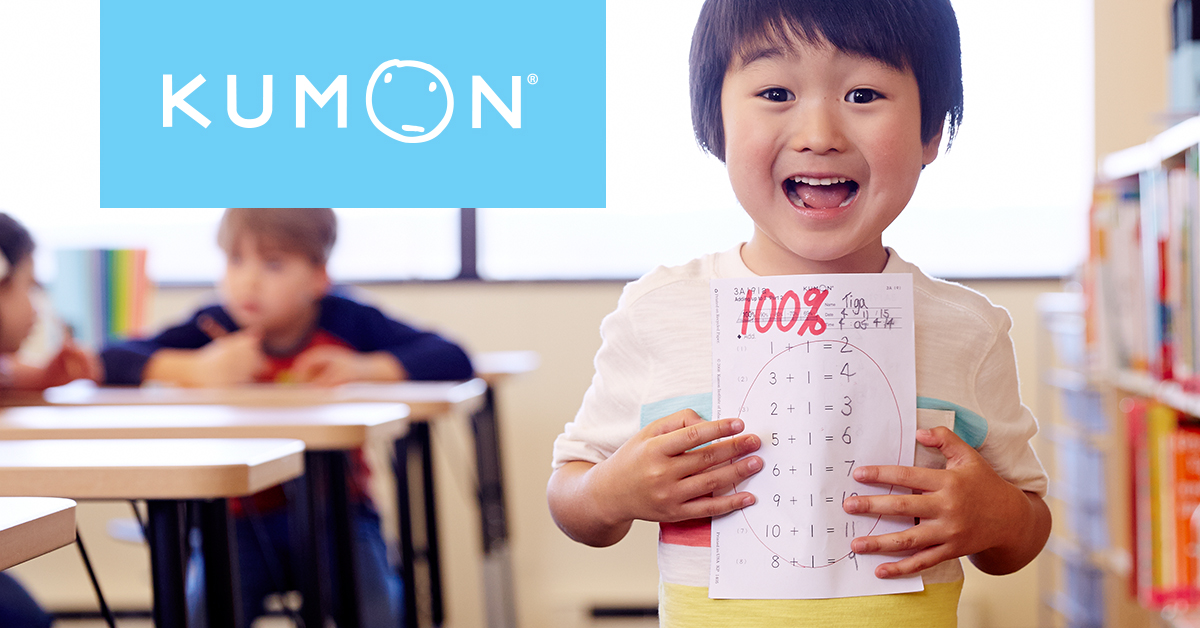 the kumon math program build a strong foundation in math. Black Bedroom Furniture Sets. Home Design Ideas